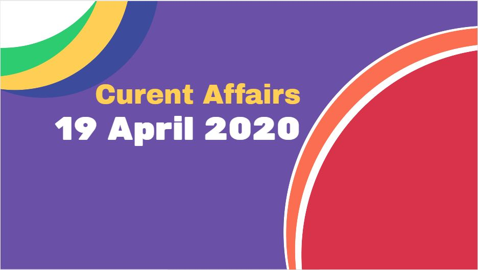 current affairs today in hindi current affairs in india current affairs 2019 pdf current affairs 2020 latest current affairs questions and answers current affairs in india 2019 current affairs 2019 in english current affairs yearly 2019